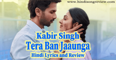 tera-ban-jauga-lyrics-in-hindi