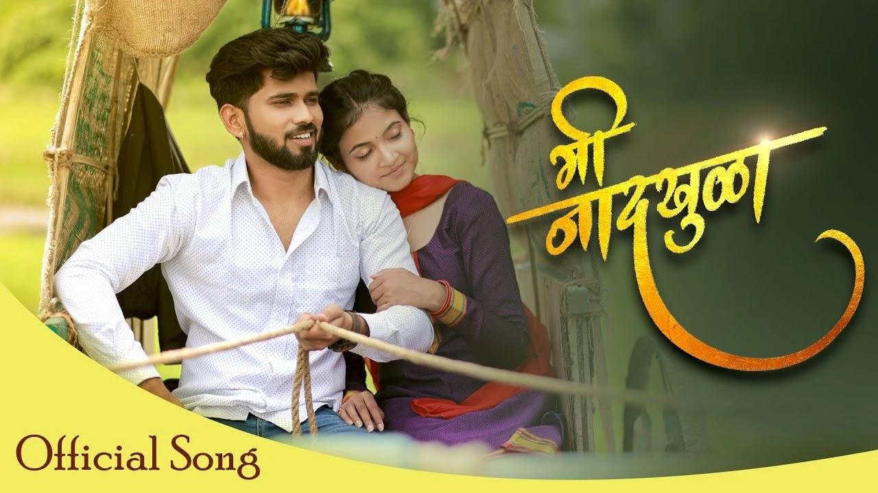 Mi Naad Khula Song