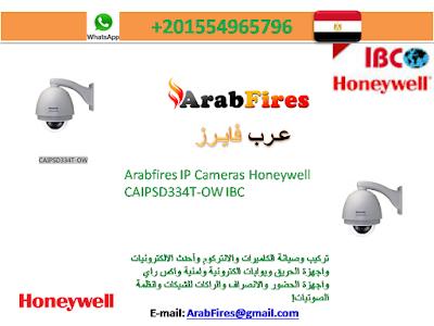 Arabfires IP Cameras Honeywell CAIPSD334T-OW IBC