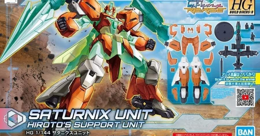 Hgbd R 1 144 Saturnix Unit Release Info Box Art And Official Images Gundam Kits Collection News And Reviews