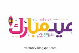 Free Premium Eid Mubarak Calligraphy Vector CDR CorelDraw