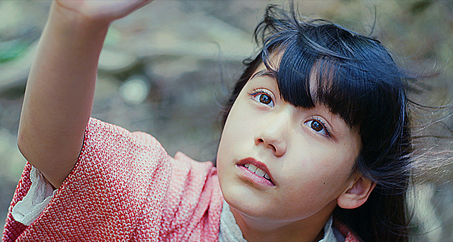Kushina, What Will You Be film - Moët Hayami