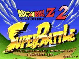 Review - Dragon Ball Z 2: Super Battle - Arcade