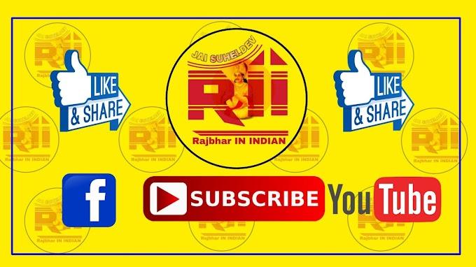 Rajbhar in India website के बारे में जानें।