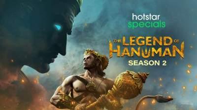 The Legend of Hanuman 2021 Web Series Season 2 Free Download 480p