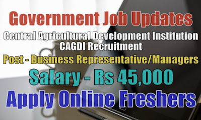 CAGDI Recruitment 2020