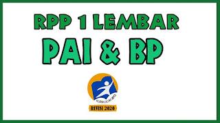 RPP 1 Lembar PAI dan BP SMA. RPP PAI dan BP 1 Lembar SMA Tahun 2020