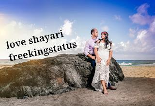Love Shayari For Girlfriend ,husband wife image