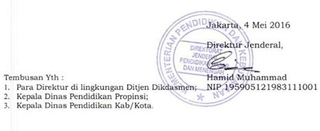 Kartu Indonesia Pintar 2016