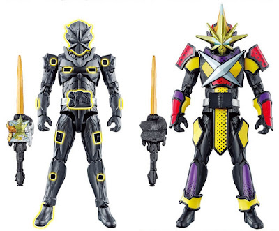 RKF Kamen Rider Saikou Best Perfect Set