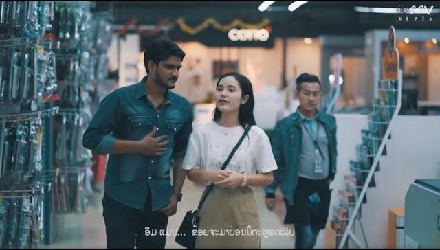 ຈົນກວ່າຈະໄດ້ພົບກັນ, ຈົນກວ່າຈະໄດ້ພົບກັນ, Until the day we meet, until my day, ຈົນກວ່າຟ້າຈະສົດໃສ,  spvmedia, lao short film, lao movie