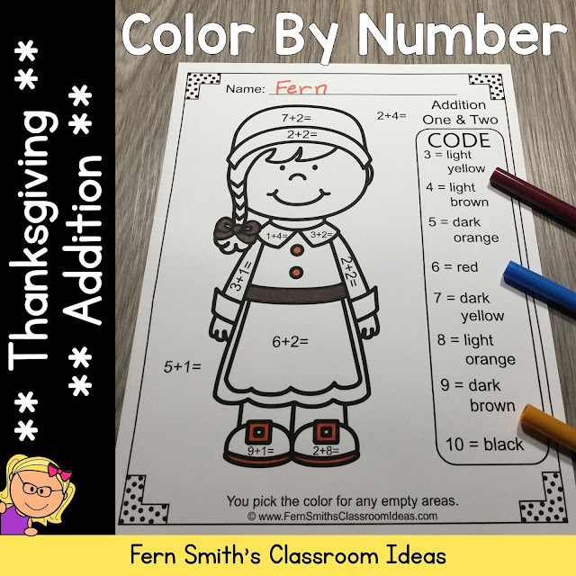 Thanksgiving Color By Number Addition #FernSmithsClassroomIdeas