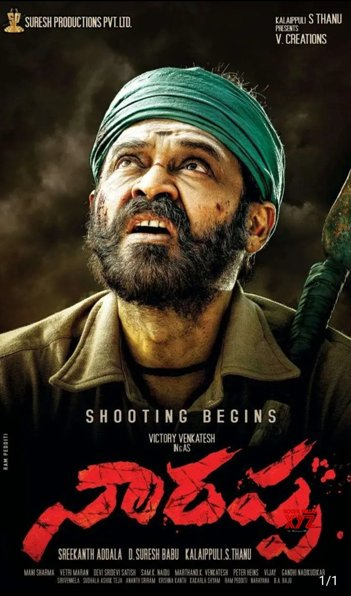 Narappa Box Office Collection Day Wise, Budget, Hit or Flop - Here check the Telugu movie Narappa wiki, Wikipedia, IMDB, cost, profits, Box office verdict Hit or Flop, income, Profit, loss on MT WIKI, Bollywood Hungama, box office india