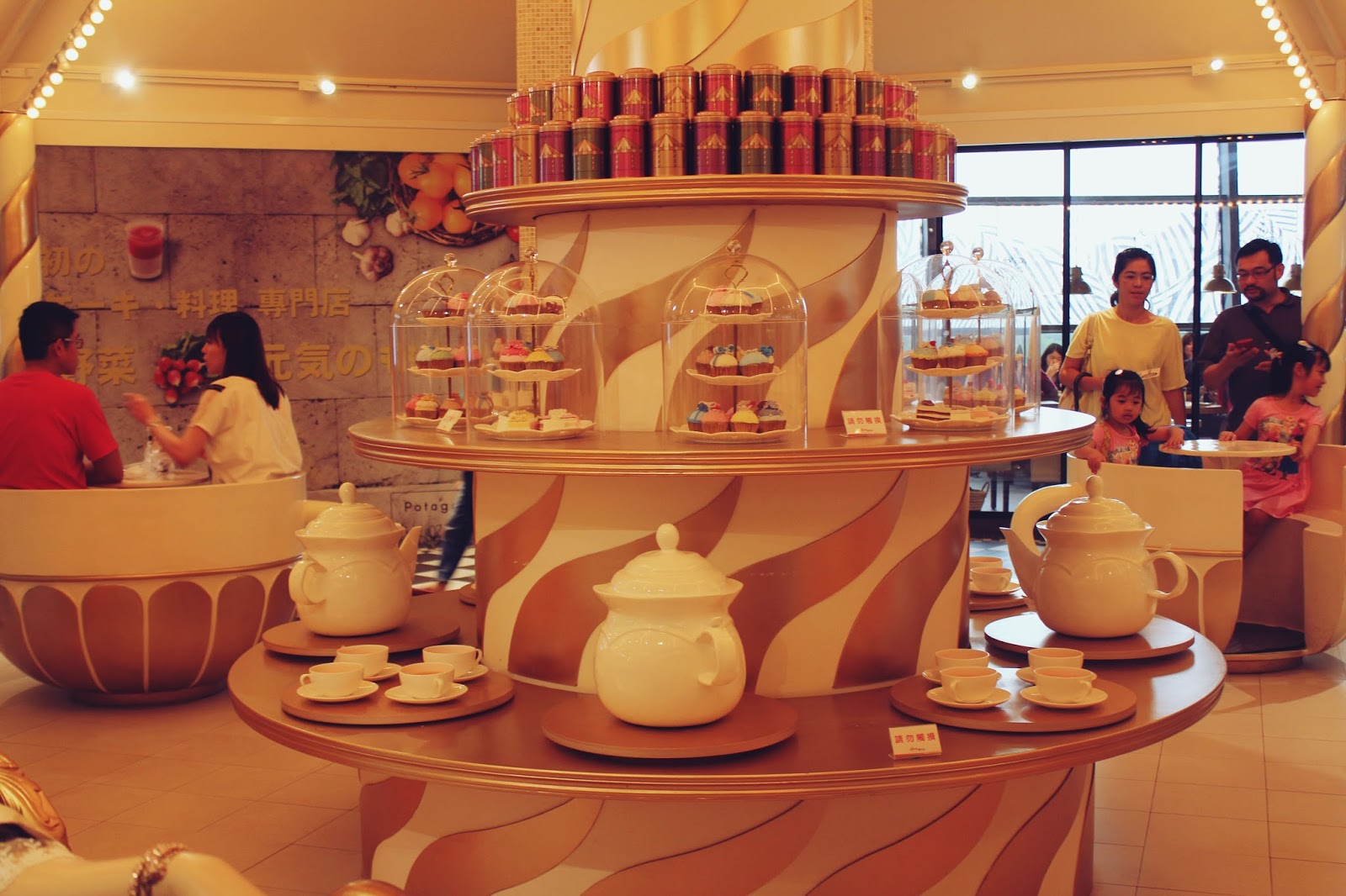 cute tea cafe taiwan disney dessert