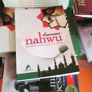 Buku Kamus Nahwu Toko Buku Aswaja Surabaya