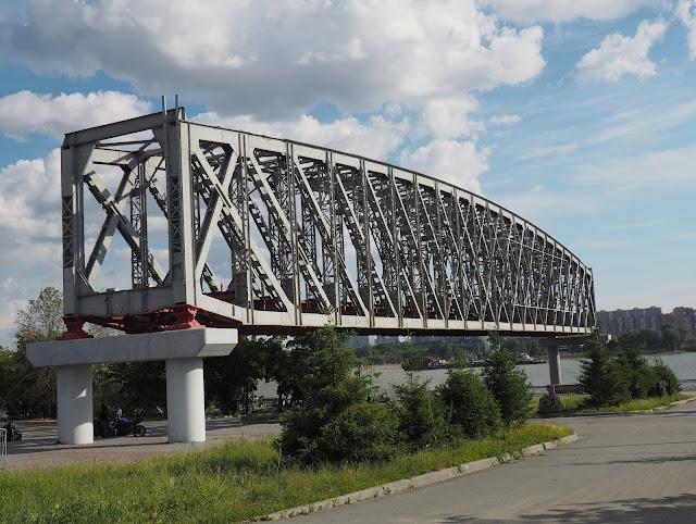 Новосибирск, парк Городское начало (Novosibirsk, park Urban origin)