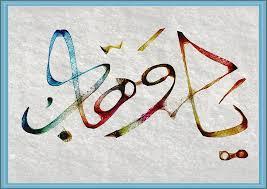 elaj-e-azam ya wahabo benefits in urdu