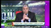 """برنامج """"مع شوبير"""" حلقة يوم الأحد 3-5- 2015 يقدمه """"أحمد شوبير"""" من قناة """"صدى البلد"""" - يوتيوب / youtube - الحلقة كاملة"""