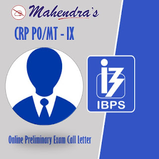 IBPS PO Admit Card 2019 Released