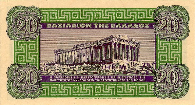 https://1.bp.blogspot.com/-C_33D6k23Zw/UJjuN-A0DiI/AAAAAAAAKYE/799BTG0cTBg/s640/GreeceP315-20Drachmas-1940-donatedsac_b.JPG