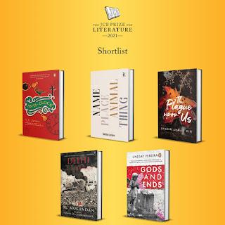 JCB Prize for Literature2021,debut authors,Malayalam translations,Mita Kapur,Sara Rai,buy online at amazon,amazon india,India's richest prize,