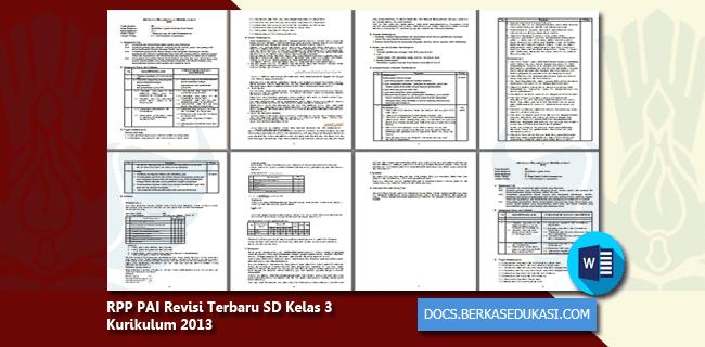 RPP PAI Revisi Terbaru SD Kelas 3 Kurikulum 2013