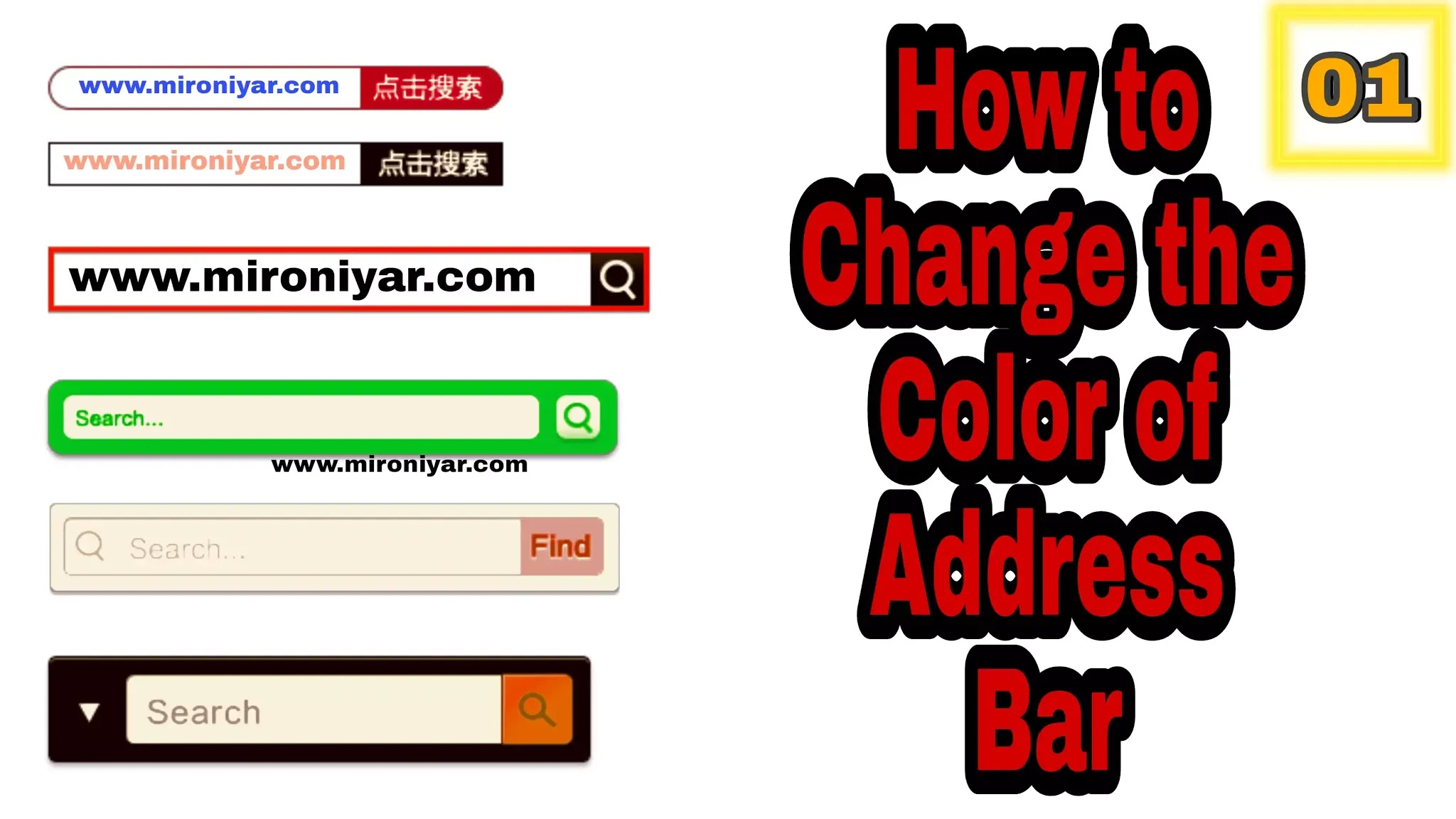Change the Color of Address Bar, How do you change the color of your Google search bar, Change browser tab color, Change browser tab color JavaScript, Chrome bar color change, Address bar CSS