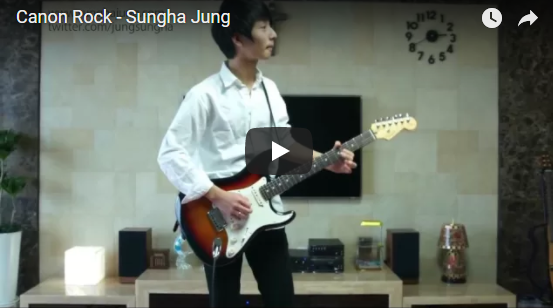 Keren Sungha Jung Main Canon Rock Gitar Elektrik