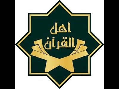 تردد قناة أهل القرآنAhl Alquran TV , تردد قناة اهل القران عربسات