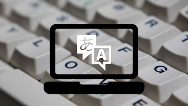 طريقة إضافة أو تغيير لغة النظام ولوحة الكتابة فى ويندوز 10