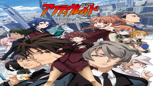 Anime |Active Raid |Policial, Sci-Fi, Mecha; Comedia| Anime Online | Anime Mega |Emisión|