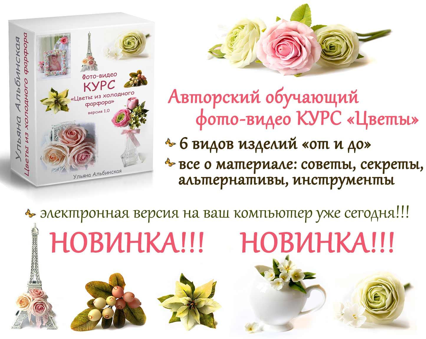 http://albinskaya.blogspot.com/p/sale.html