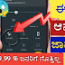 How to save mobile data, Best Data Saver App-Internet Guard - No Root Firewall for Android-2019