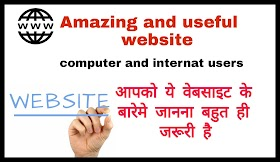 Top 5 awesome website - knowledge adda
