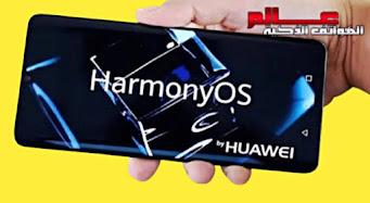 ماهي هواتف هواوي التي ستحصل على نظام التشغيل هارموني Harmony