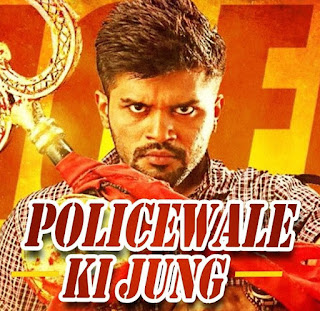 Policewale Ki Jung 2018 Hindi Dubbed 720p HDRip 1GB