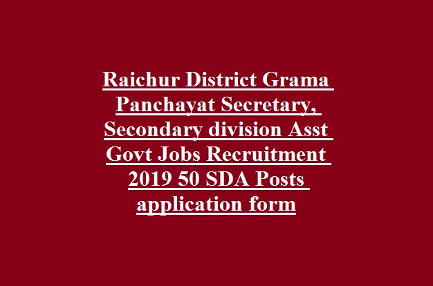 ZP Raichur District Grama Panchayat Secretary, Secondary