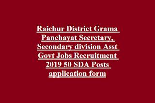 Raichur District Grama Panchayat Secretary, Secondary division Asst Govt Jobs Recruitment 2019 50 SDA Posts application form