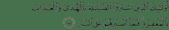 Surat Al-Baqarah Ayat 175