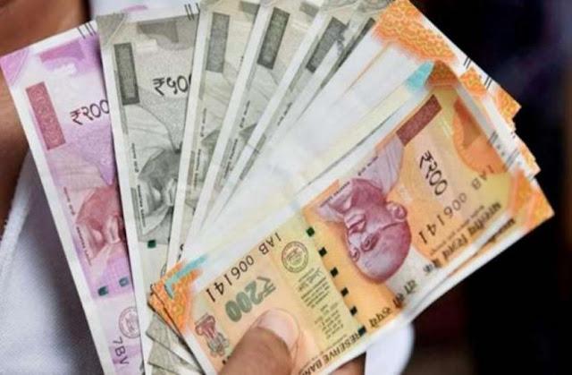 हर बेरोजगार को 2500 रुपया प्रति महीना दे रही सरकार, ऐसे उठाये इस सुनहरे  मौके का लाभ - न्यूज़ हिमाचली News Himachali | हिमाचल की No. 1 हिंदी वेबसाइट