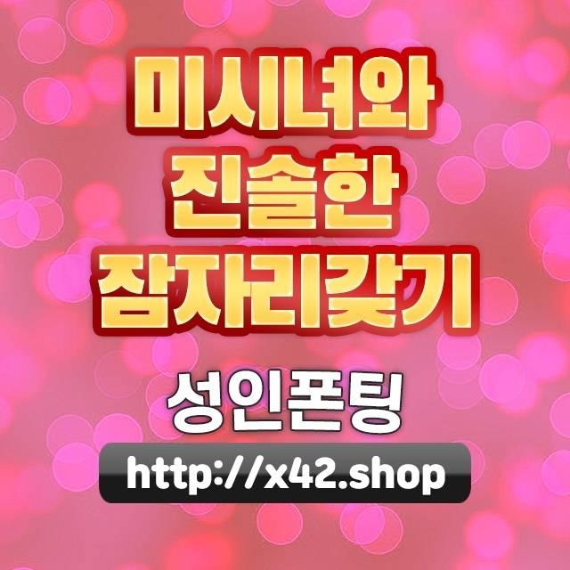 인천광역시계양구전기매트