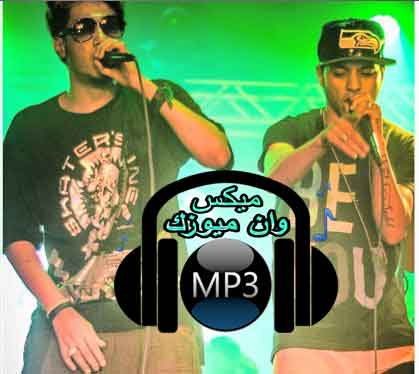 اغاني فيفتي سنت mp3