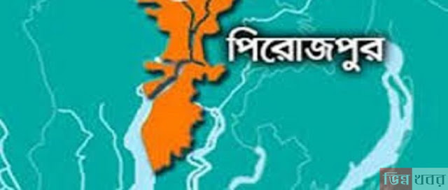 On-April-16-the-three-unions-in-Pirojpur