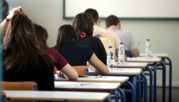 Πότε θα γινουν οι εξετάσεις πιστοποίησης αποφοίτων των ΕΠΑΛ