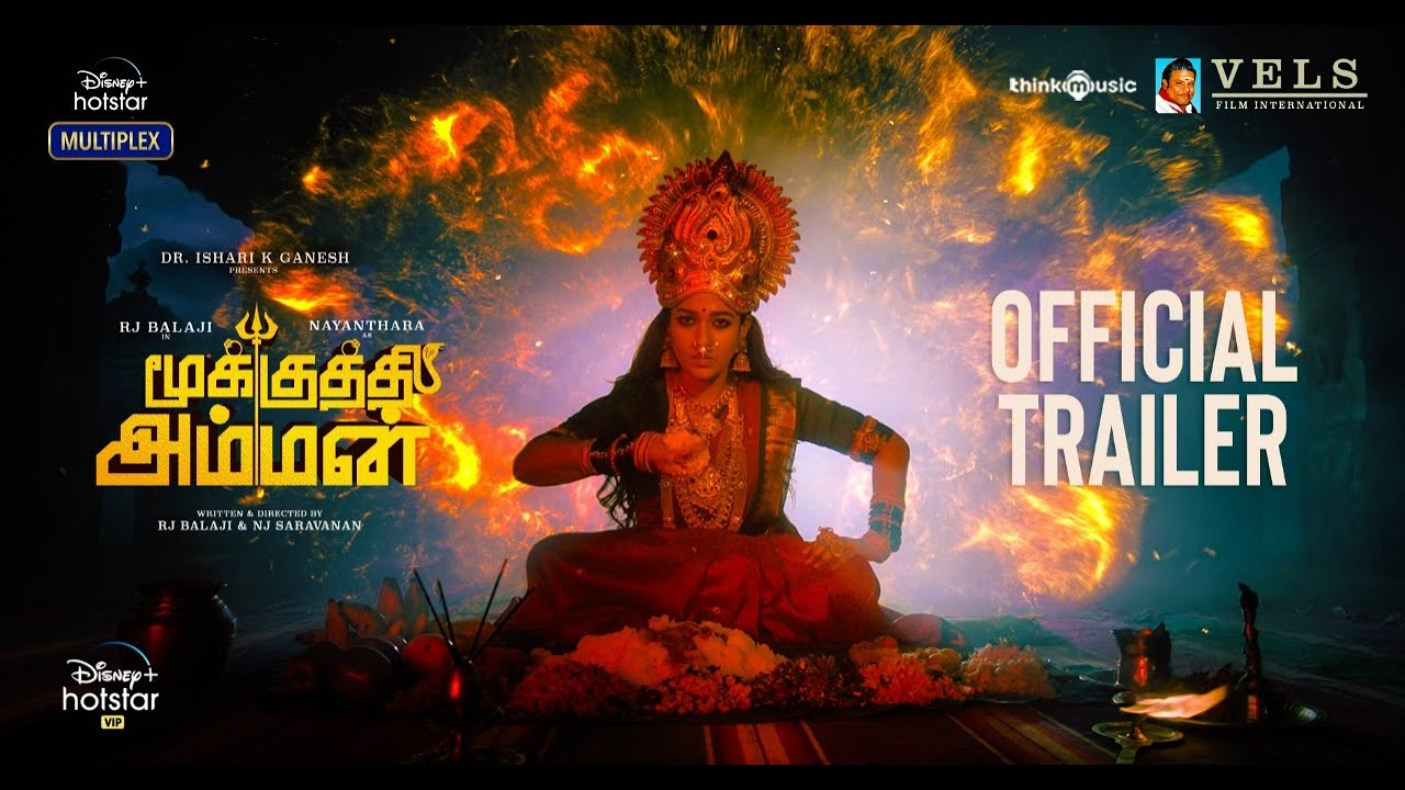 Mookuthi Amman Tamil Movie Official Trailer