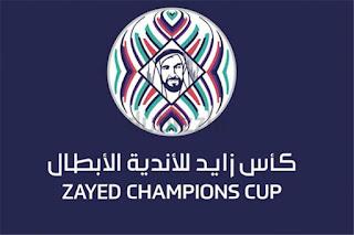 يوتيوب الان مباشر مشاهدة مباراة الهلال والنجم الساحلي بث مباشر نهائي 18-4-2019 البطولة العربية للاندية زايد