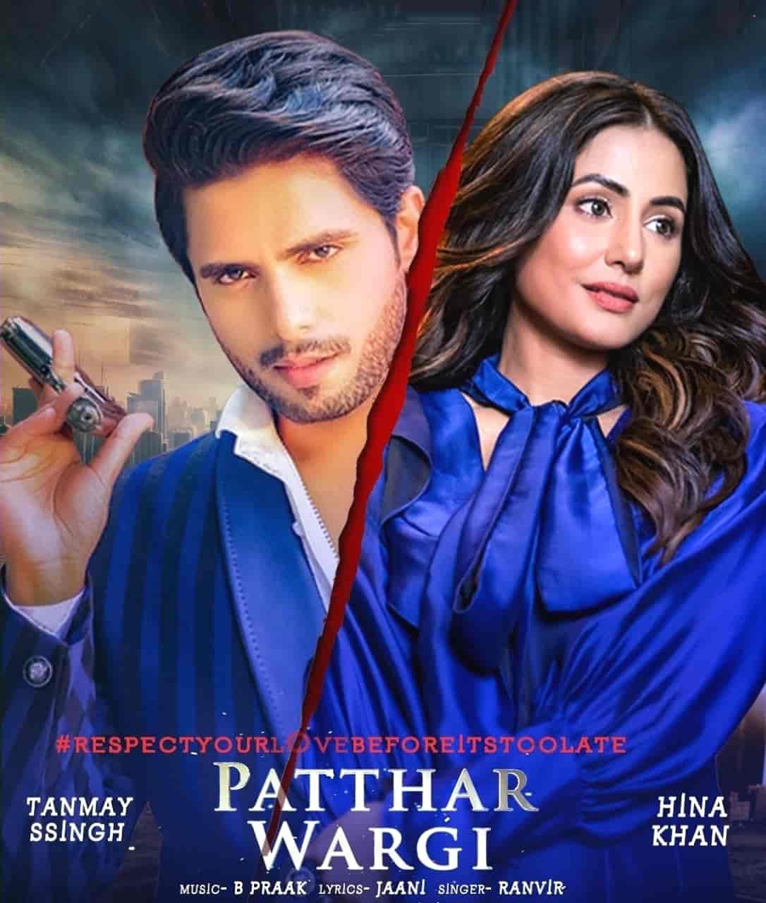 Patthar Wargi Punjabi Song Lyrics Ranvir