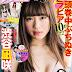 [MAGAZINE] 「Manga Action」 No.12 2016 (Kindle Edition)