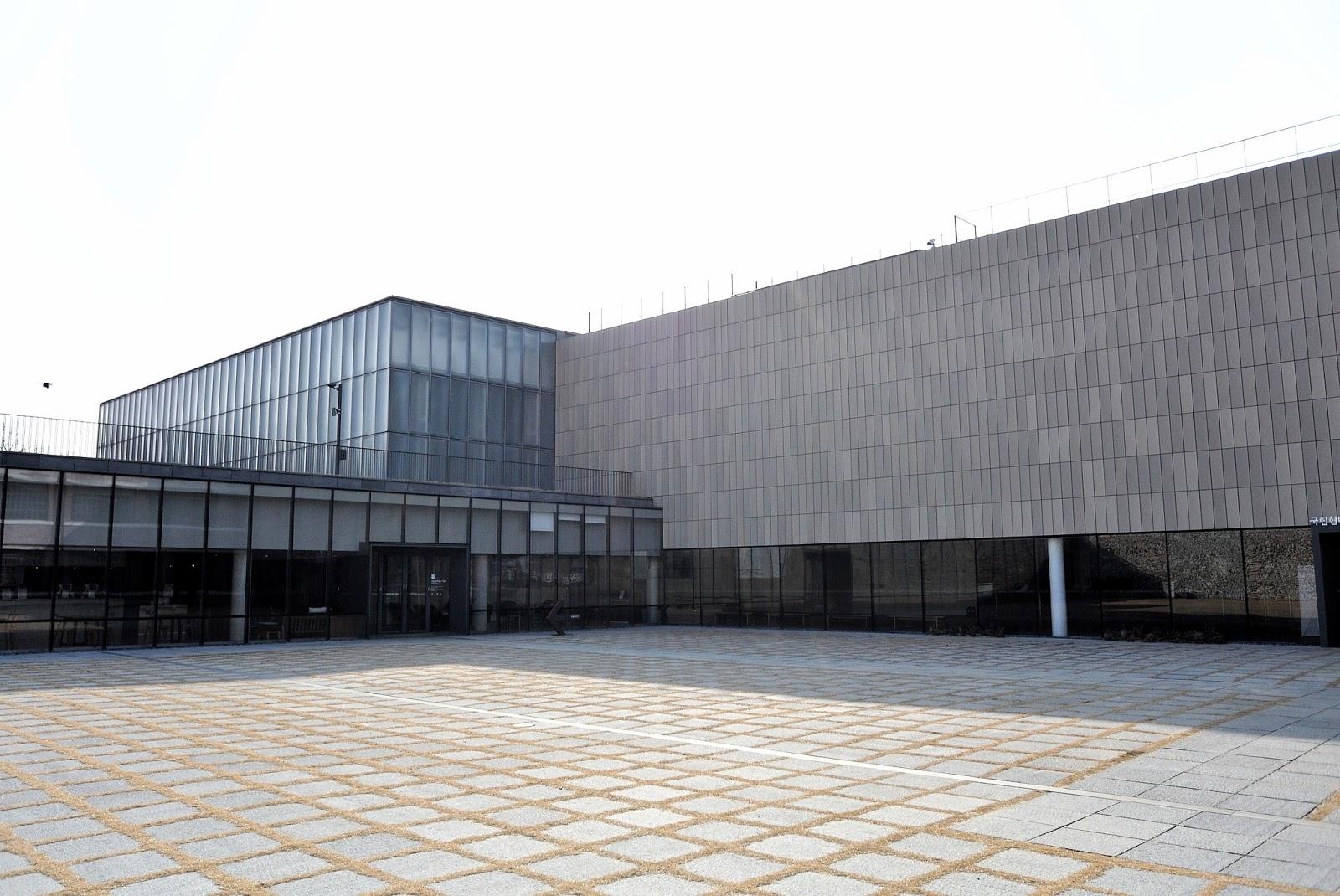 국립현대미술관 서울관 & 수성동계곡 (National Museum of Modern and ...