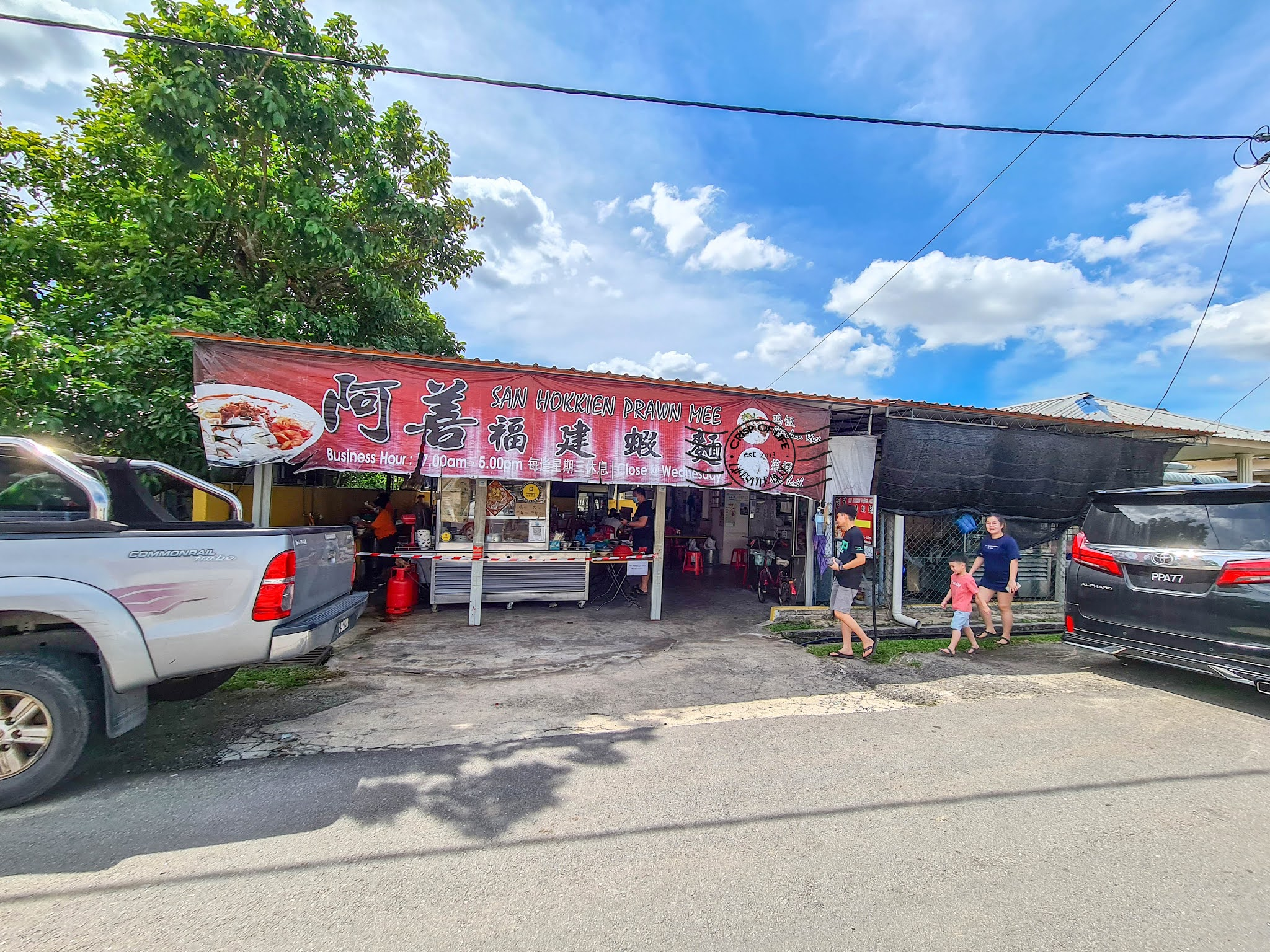 Permatang Tinggi Famous Ah San Hokkien Mee 阿善福建面 @ Bukit Mertajam, Penang